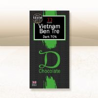 Vietnam Ben Tre Dark 70% (Award Winner)